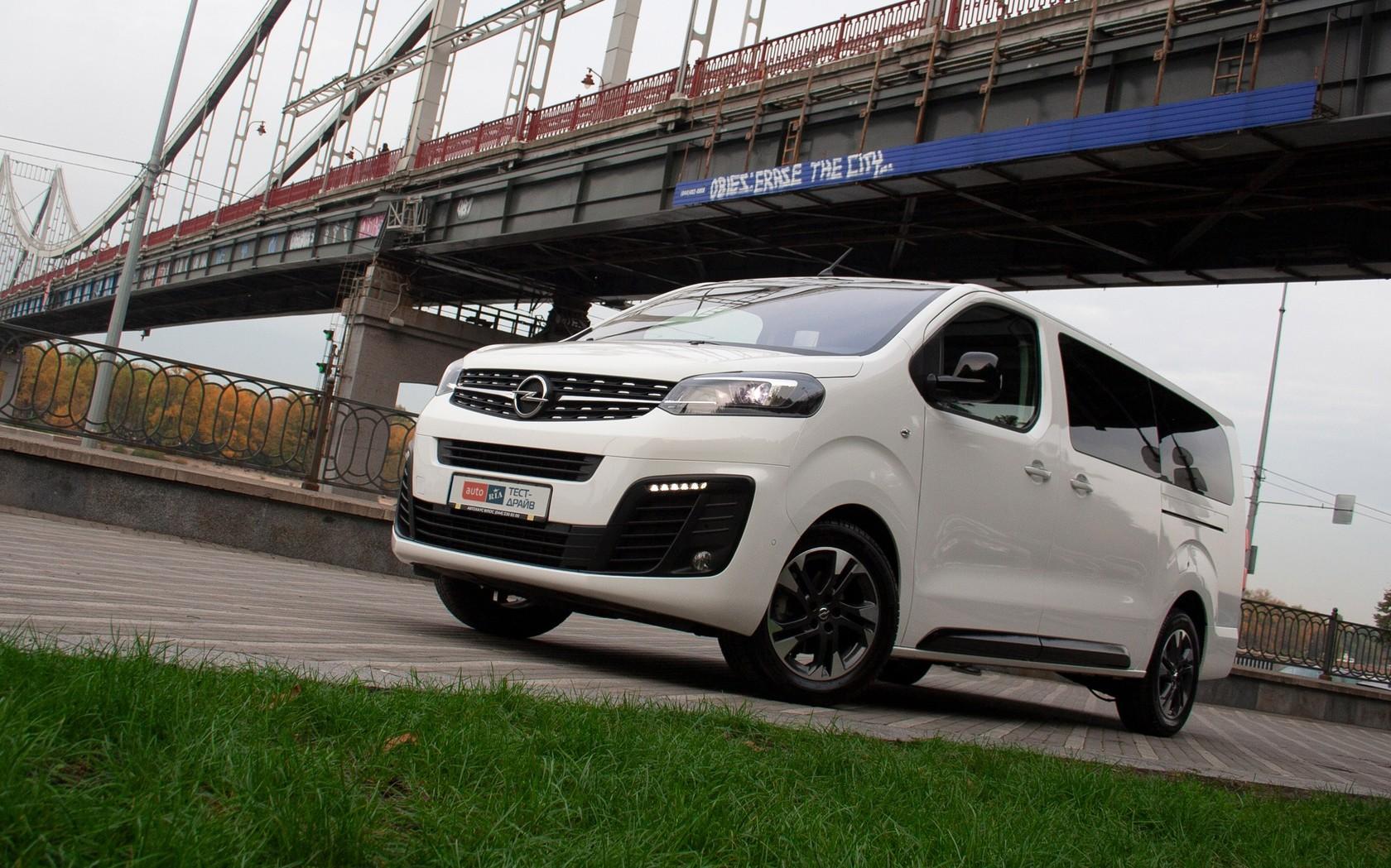 Opel Zafira Life: Зробить вени популярними знову?