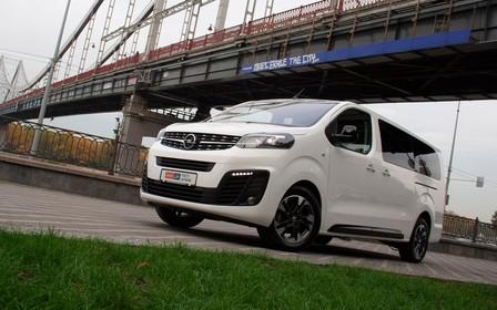 Тест-драйв Opel Zafira Life. Зробить вени популярними знову?