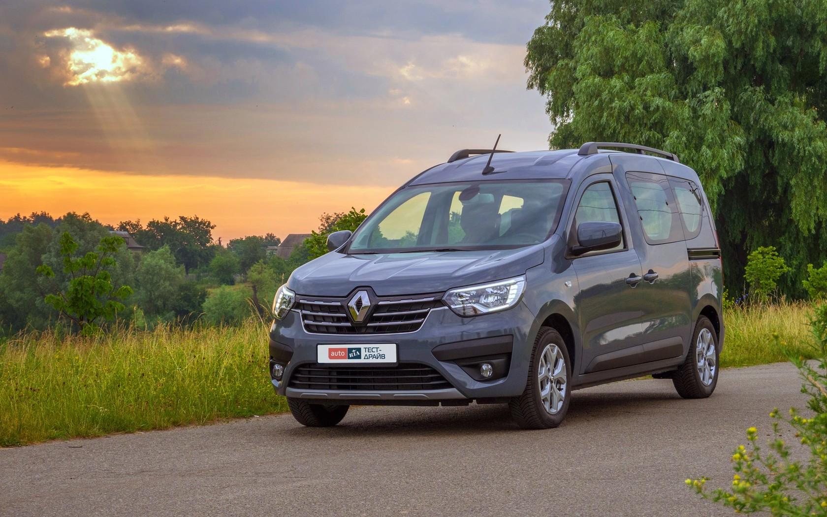 Renault Express: під новим ім'ям