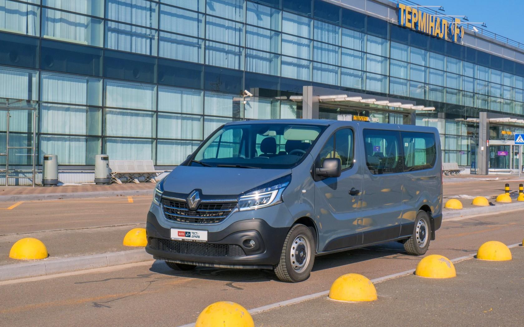 Renault Trafic: девятеро по лавкам