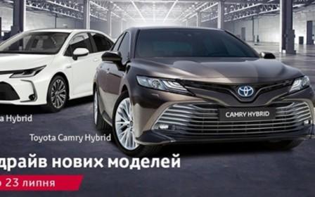 Тест-драйв Toyota Camry Hybrid і Corolla Hybrid