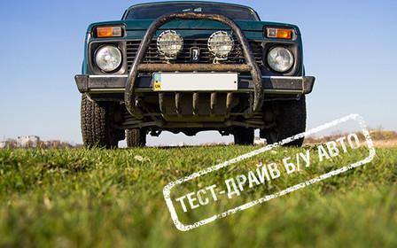 Тест-драйв ВАЗ 2121 «Нива»