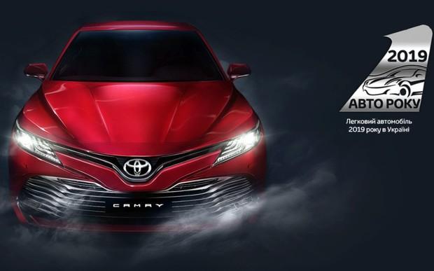 Toyota Camry легковий автомобіль 2019 року в Україні