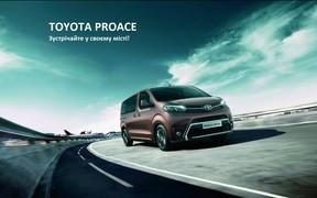 Toyota Proace: зустрічайте у своєму місті!
