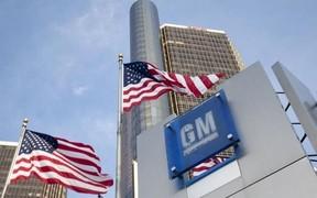 Трамп не помог. GM объявила о закрытии заводов и сокращении персонала