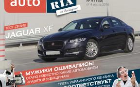 Треть украинского бензина не соответствует стандартам качества. Мужики ошибались! Стало известно какие автомобили нравятся женщинам