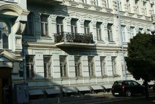 У внучки Ивана Франко не отберут элитную квартиру