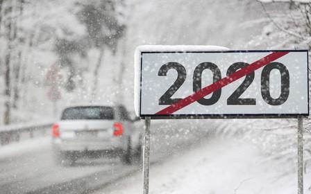 Уходя - уходи! Чем непростой 2020 год запомнился автомобилистам