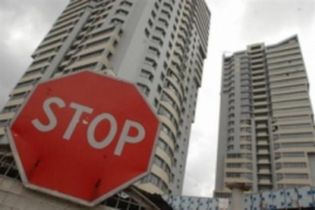 Украина - на третьем месте по темпу падения цен на жилье за год