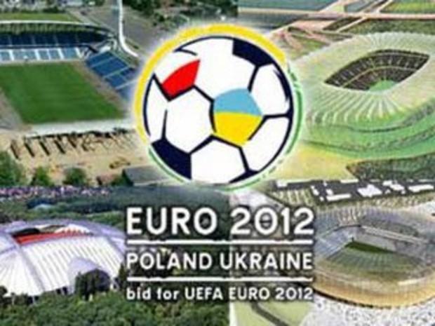 Украина проведет «фантастический чемпионат» по ЕВРО-2012