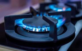 Украинцы смогут заранее купить газ на зиму