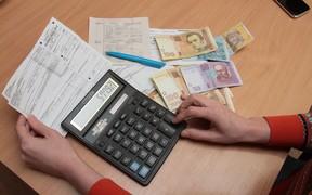 Украинцы в 2019 стали меньше платить за коммуналку