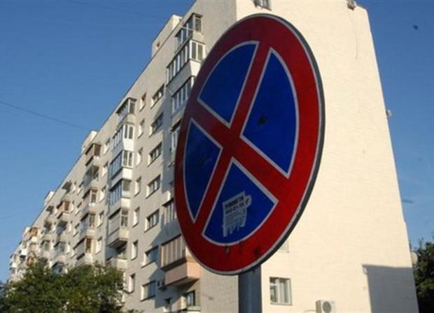 Украине следует уберечь рынок недвижимости от спекулятивных атак