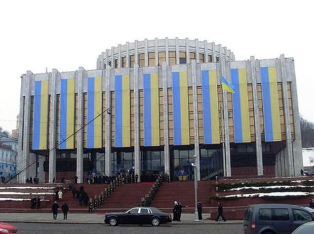 «Украинский дом» отремонтируют за 33 млн.грн.