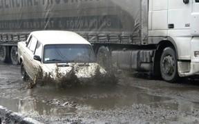 Укравтодор получил $560 млн. на развитие дорог в Украине