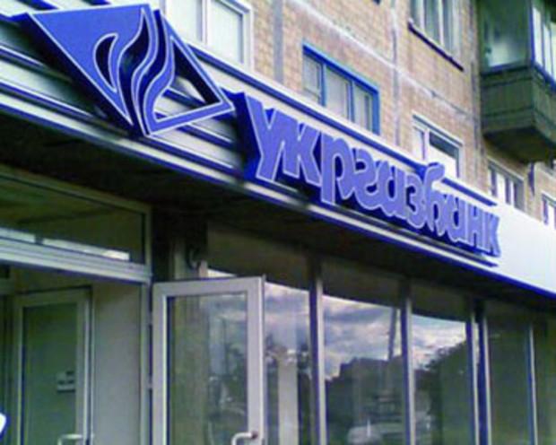 «Укргазбанк» борется за здание на Подоле в 3,7 тыс кв м