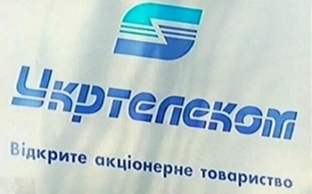 """""""Укртелеком"""" снова продают"""