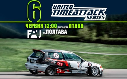 UNITED TIMEATTACK SERIES #stage3