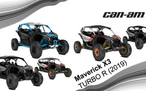 Увага! Знижено ціну на легендарний мотовсюдихід BRP - Can-am Maverick X3!