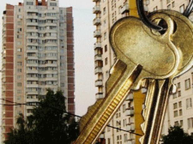 В 2009 году государство хорошо сэкономило на льготном жилье
