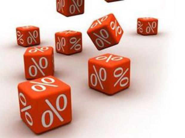 В 2011 депозитная ставка упадет на 2 п.п.