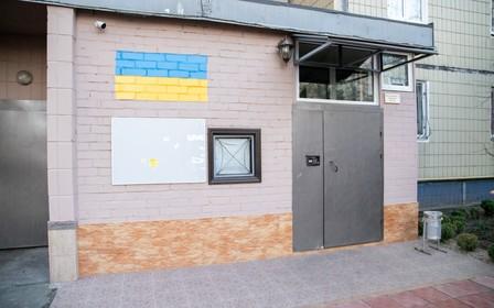 В 46 домах Киева без ОСМД сделали капремонт
