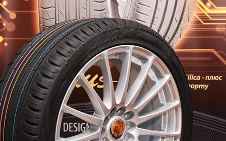 В Белой Церкви выпустили новые 18-дюймовые шины
