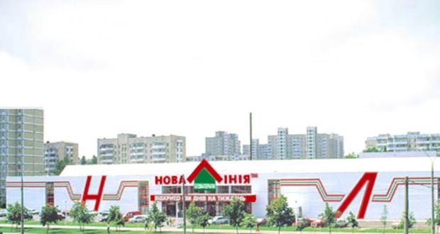 В этом году в Киеве появится еще 2 магазина «Новой линии»