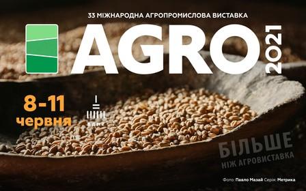 В июне 2021 года состоится самая масштабная агропромышленная выставка «АГРО-2021»