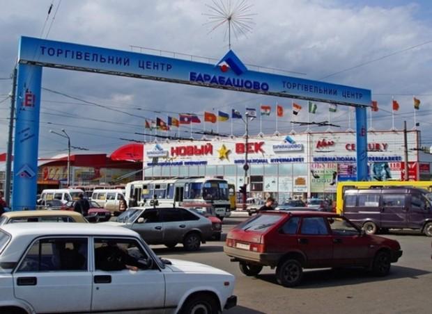 В Харькове благоустраивают рынки за их же деньги