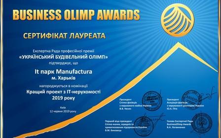 В Харькове появился лучший проект по IT-недвижимости