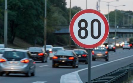 В Киеве отказались повышать лимит скорости. А потом передумали