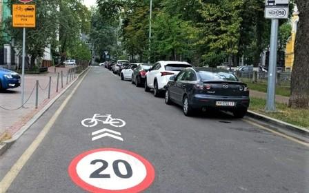 У Києві з'явилися спільна дорога для автомобілів і велосипедів