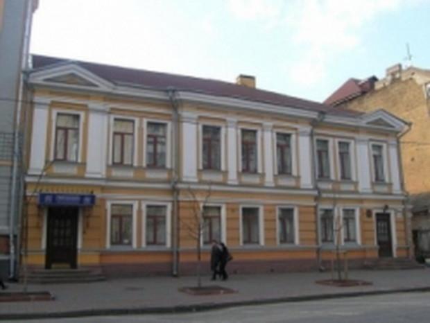 В Киеве приватизируют исторические особняки