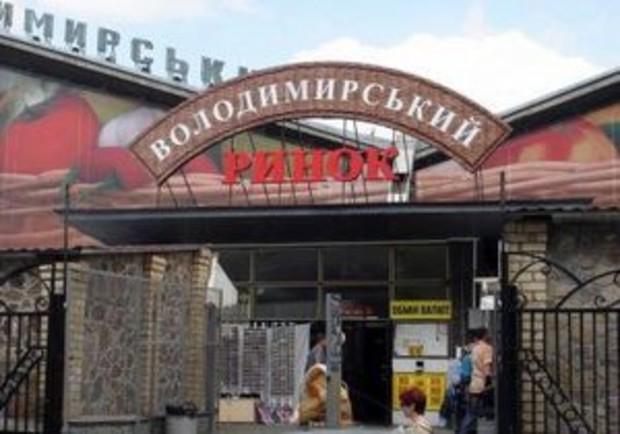 В Киеве пытались захватить Владимирский  рынок