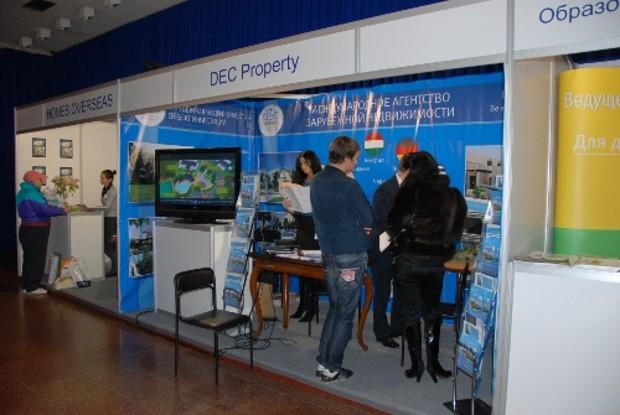 В Киеве состоится Шестая Международная выставка «Недвижимость за рубежом»