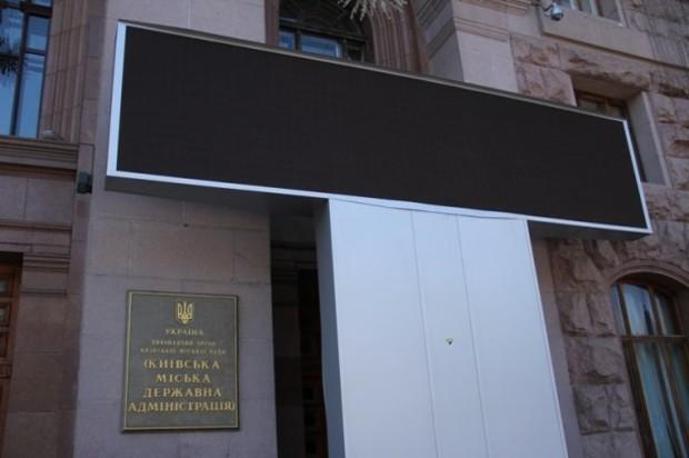 В Киеве установили часы ЕВРО-2012