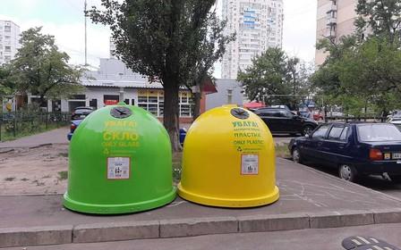 В Киеве в этом году установили уже 500 контейнеров для раздельного сбора отходов