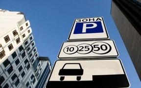В Киеве временно не будут брать деньги за парковку