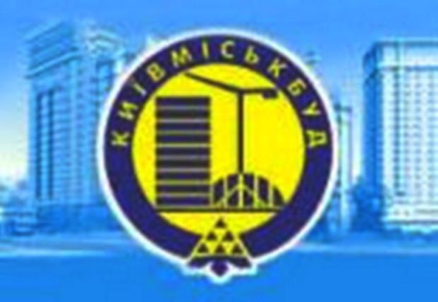 """В """"Киевгорстрое"""" объяснили, зачем поменяли регистратора"""