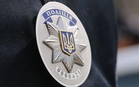 В Киевской области задержали организаторов серии подставных ДТП