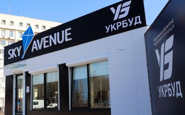 В киевском ЖК  SKY AVENUE открыли отдел продаж