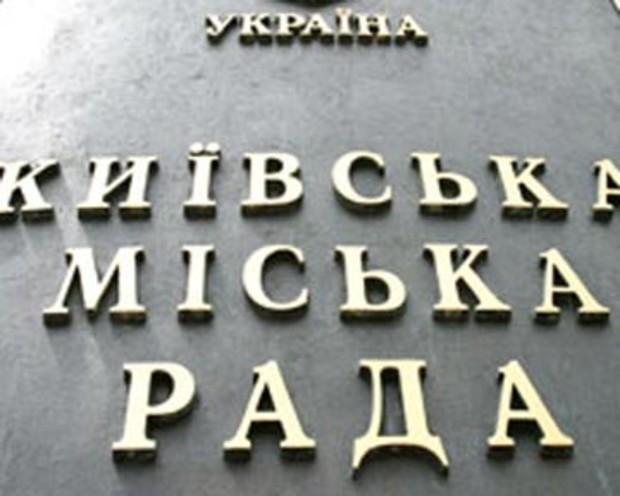 В Киевсовете за полгода - 655 землеотводов