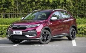 В Китае cтартовали продажи обновленного кроссовера Honda XR-V