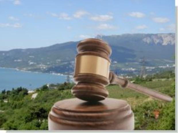 В Крыму на аукционе продан первый участок дороже стартовой цены на 500 тыс грн