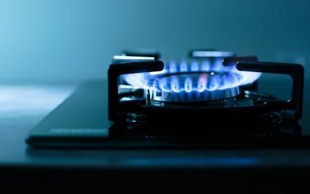 В Минэнерго спрогнозировали цену газа для населения в 2020 году