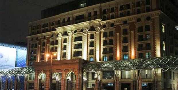 В Москве продадут 5 участков для возведения отелей