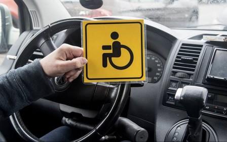 В парламенте предлагают предоставить льготы на растаможку авто людям с инвалидностью