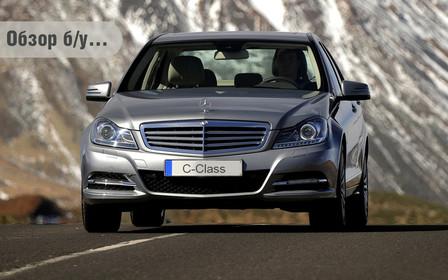 На допомогу покупцеві вживаного авто: Огляд Mercedes C-class (W204)