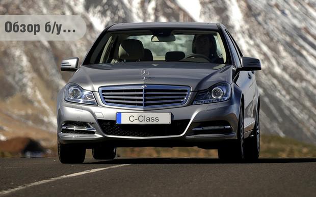 В помощь покупателю б/у авто: Обзор Mercedes C-class (W204)